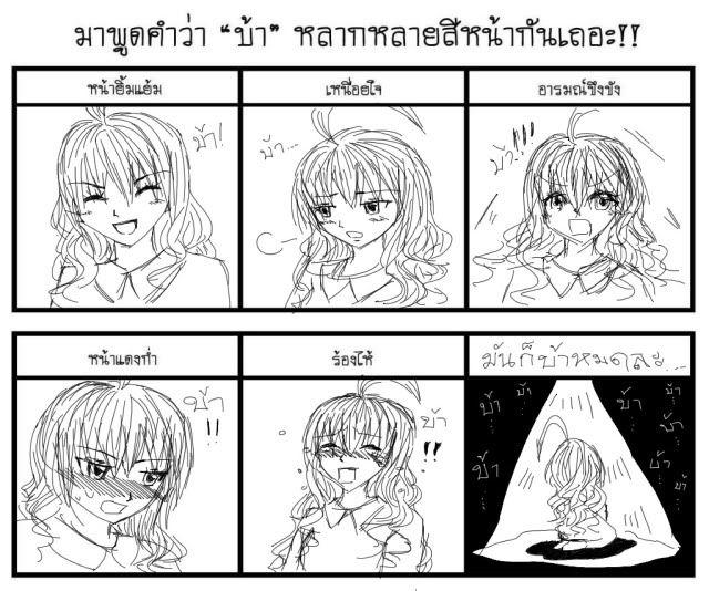 คลังแสงภาพของiii>>> may และ Naoki  O[]O Mnenj