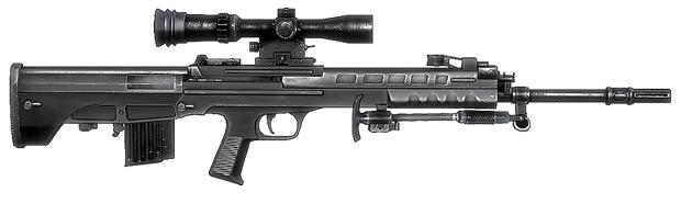 Mlg Sniper Rifle Wwwpicturesbosscom
