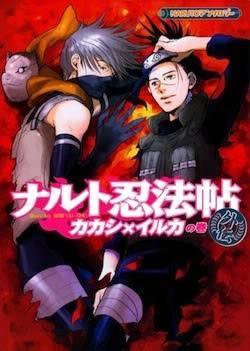 [Naruto] Yoru no Haikyo wa Kiken ga Ippai!  _NinpouchouGaidenK-InoMaki1_250W