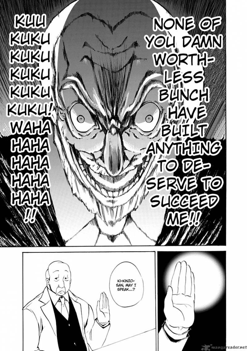 ITT: We post images of epic/stupid/disturbing Game/Manga/Anime images. - Page 17 Umineko-no-naku-koro-ni-episode-4-1555267