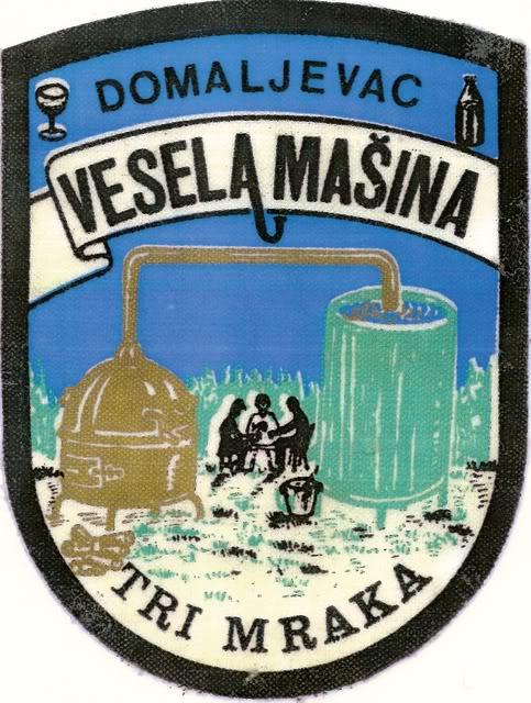 insignes Croate H.V et H.V.O 1991/1995 1041HVOVeselamasina-1