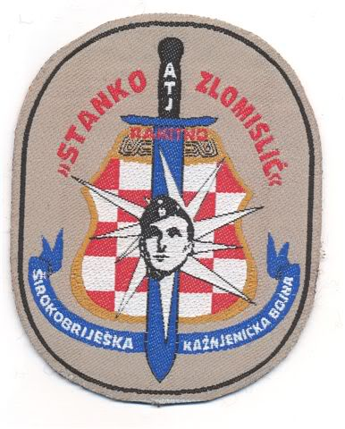 insignes Croate H.V et H.V.O 1991/1995 158