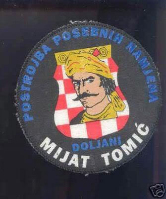 insignes Croate H.V et H.V.O 1991/1995 5702_1_b1