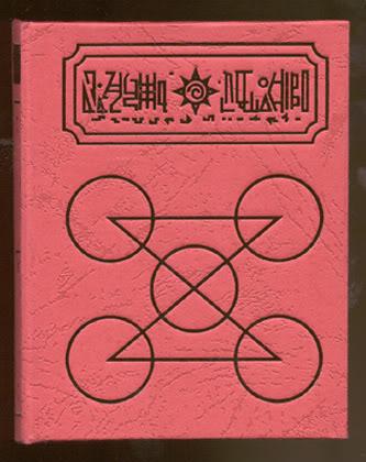 Keen Jona Hainoji (WIP) 59466ZatchBell_spellbook-lg
