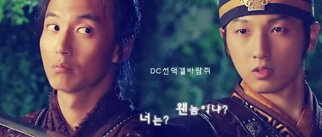 Dizi Avatar ve İmzaları - Sayfa 3 2_seondukk