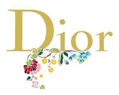 اكسسوارات  روعة ماركة ديور Diorlogo