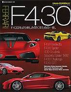 FERRARI F430 GT KROHN RACING LIBRO