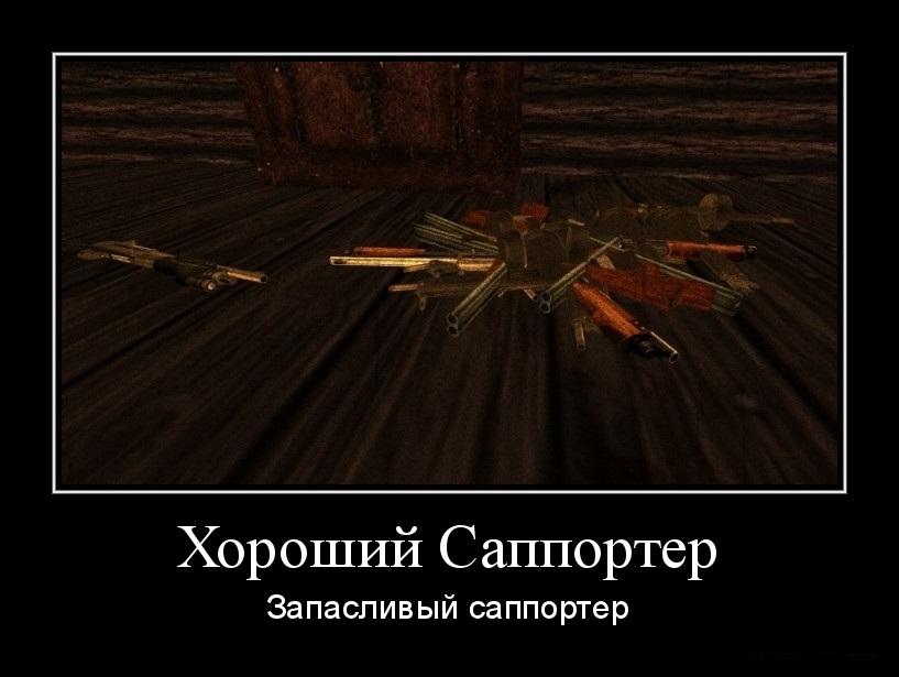 Мемы о КФчике            - Страница 2 62ee4c23fe70666bf4fc297c80b5f357