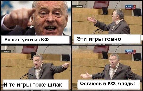 Мемы о КФчике            - Страница 2 A19d952af23ec434c108bb5b5663fb5a