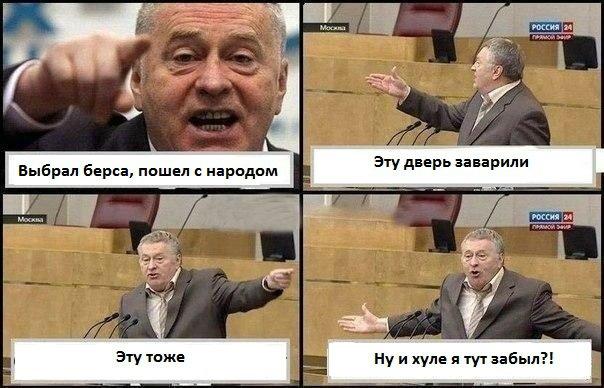 Мемы о КФчике            - Страница 2 031714138de070889d9f2c82156c498b