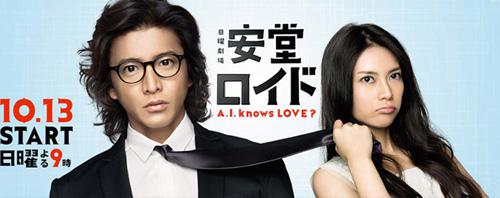 Андо Ллойд: умеют ли андроиды любить? / Ando Roido~A.I. knows LOVE ?~ / Ando Lloyd - A.I. Knows Love ? - Страница 2 Ed2325ee25f8580bf74016d2135c9fa4