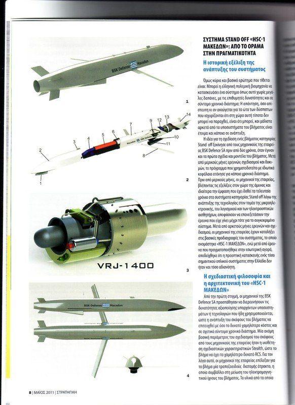 امريكا تعطل  صفقة صواريخ سكالب لمصر - صفحة 2 5d20229f1f40e68988d25ca74749c320