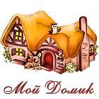 Поздравляем с Днем Рождения Татьяну (tanyulik) A6a5d35767b5263496b62cdaad7d5d33