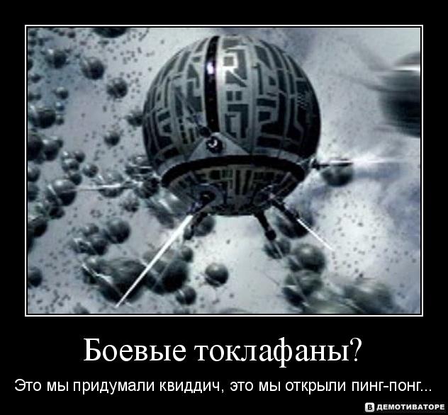 I am the Master! A1dbb18335a67d024a0c82797d988802