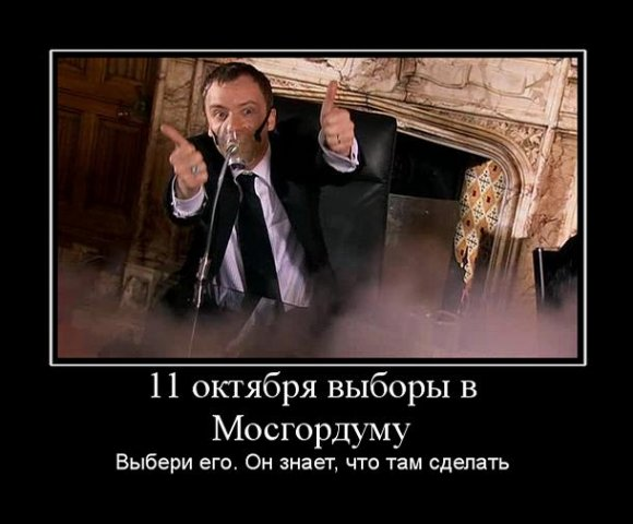 I am the Master! B5e56ab3fbcd0e90ae849d45937c58b0