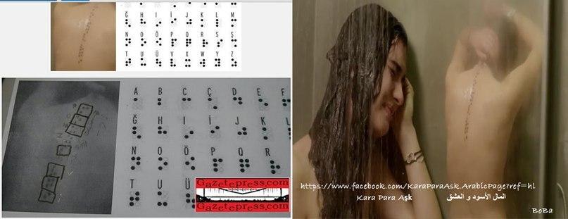 Грязные деньги и любовь / Kara Para Aşk (2014, Турция) - Страница 4 59fe76c3ccd3d6c36045ce78924b4951