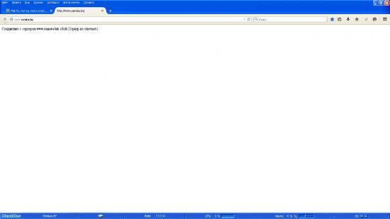 [Общая тема] Сайт включён в число запрещённых F4b54cbc16923986423e30f08b71ed3a