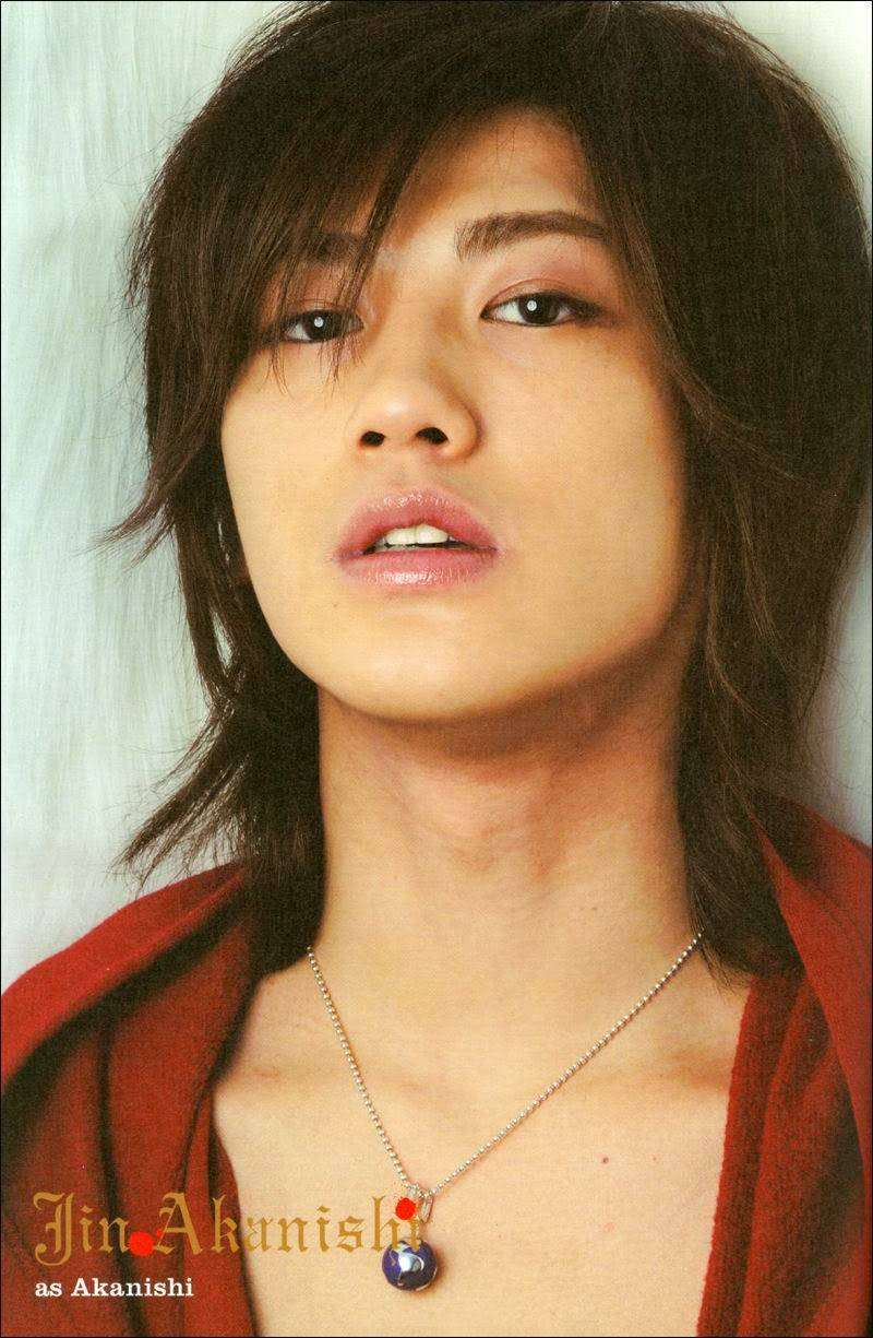 Akanishi Pictures, Images and Photos