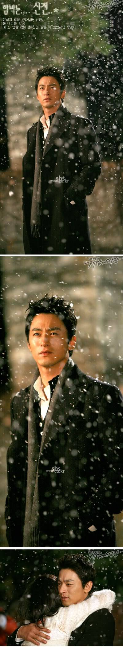 Жожик, его величество Император Чу Чжин Мо ♛- 2 - Страница 4 20061215538_13113