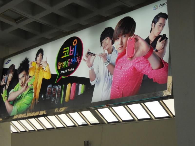 Korea Sparkling DSCN0309