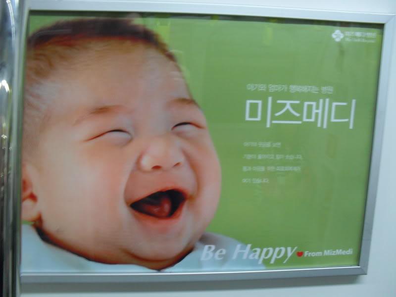 Korea Sparkling SDC11431