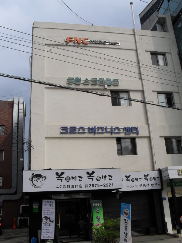 Korea Sparkling SDC11599