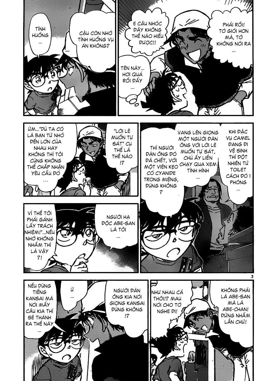 Conan chap 779: Abe-chan KSV_Rocketeam_750503