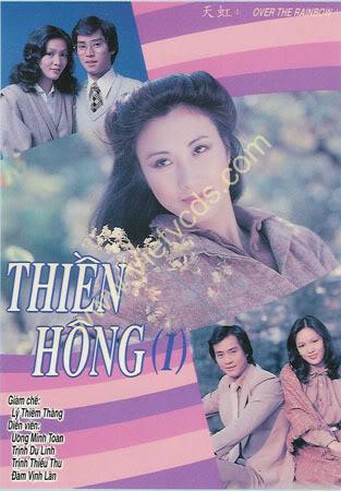 天虹- Over The Rainbow - Thiên hồng (1979) ThienHong