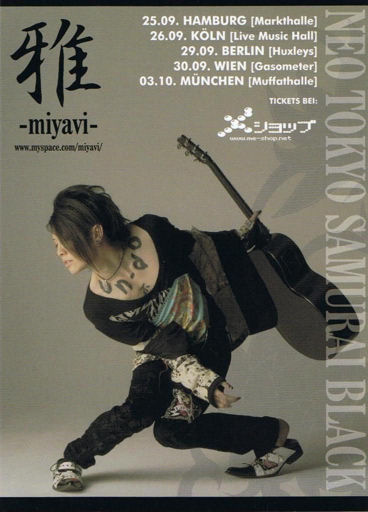 Boletos para el concierto de Hamburgo, Alemania 000b3srt