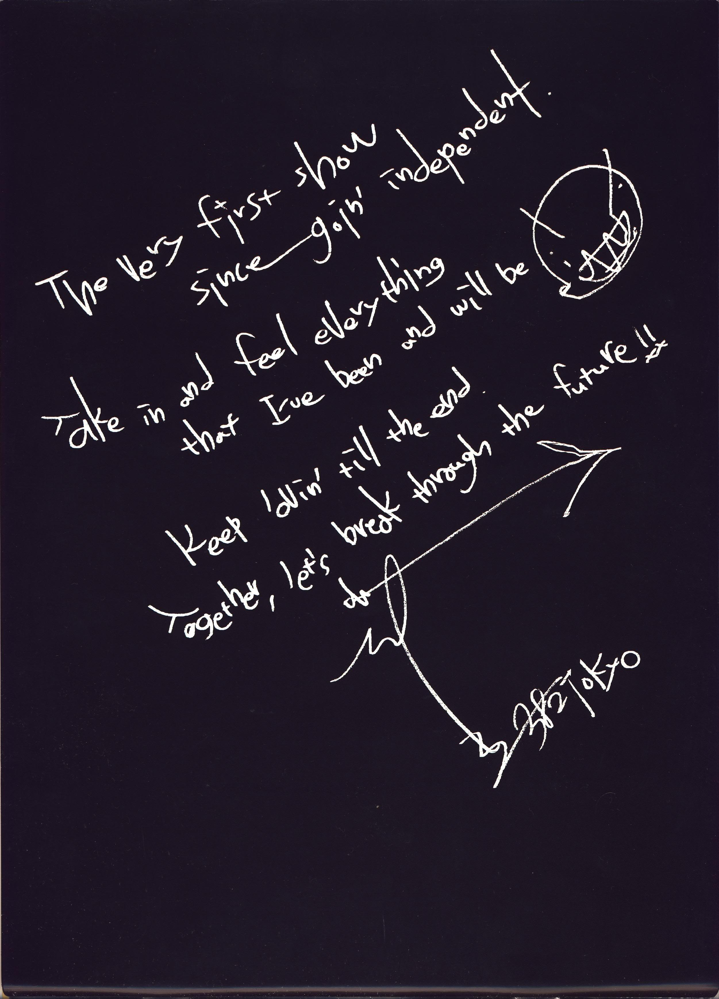 Miyavi - Neo Tokyo Samurai Black World Tour 2009-2010 Tour Book 000gx1ch