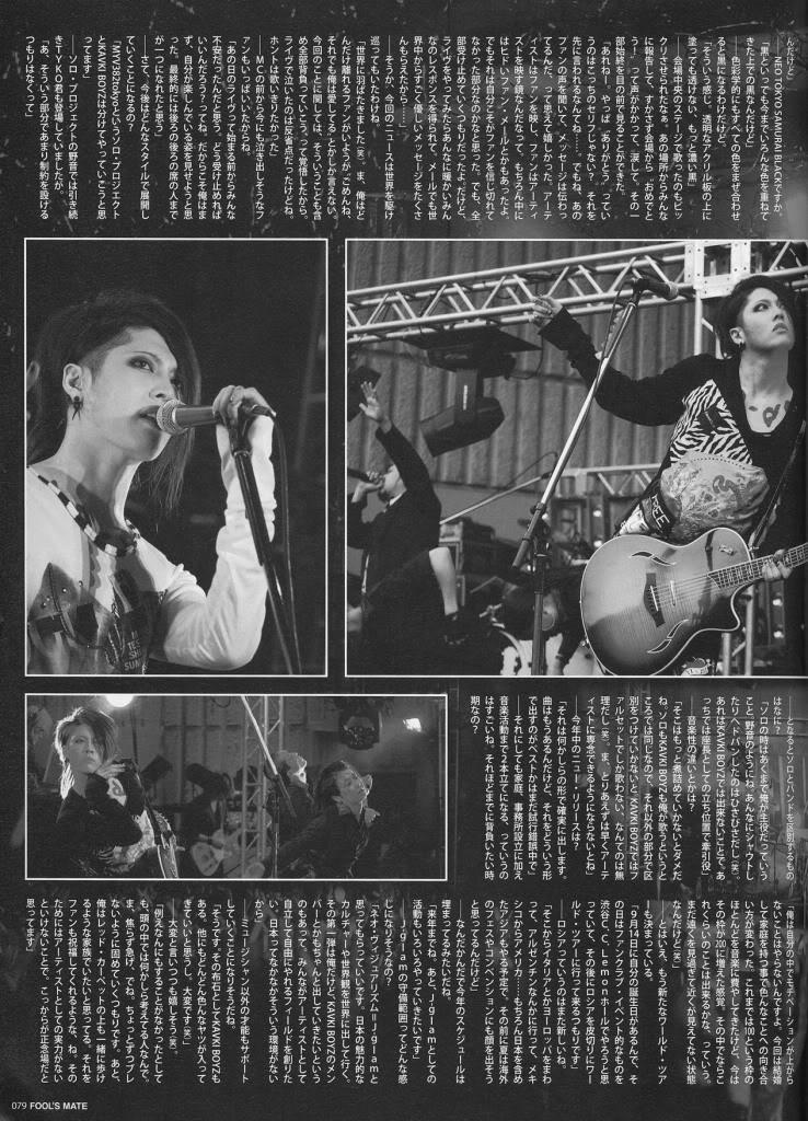 Fool's Mate # 332 ( Junio 2009 ) Fm332-miyavi-4