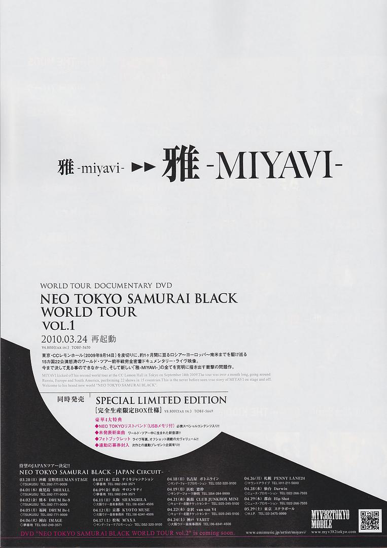 Miyavi advertisement ...  Arena37°C February 2010 Myv-ad03