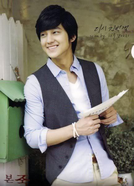 معلومآت عن الممثل الكوري Kim Bum الحآصل علي لقب آجمل ششاب في العالم Kimbum14