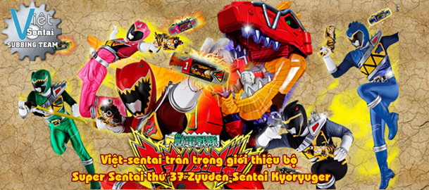[Vietsub Series] Zyuden Sentai Kyoryuger (Up EP48) - Page 3 Logo-1_zps6c95627a