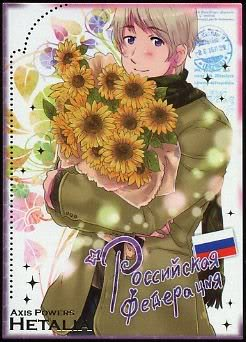 Hetalia Axis power RussiaSunflowerPicture