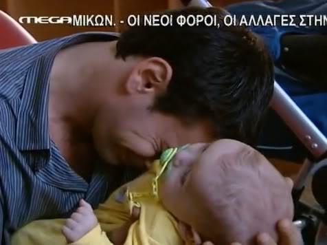 Φωτογραφίες Κωνσταντίνος Γιαννακόπουλος (Νικόλας) 10-2