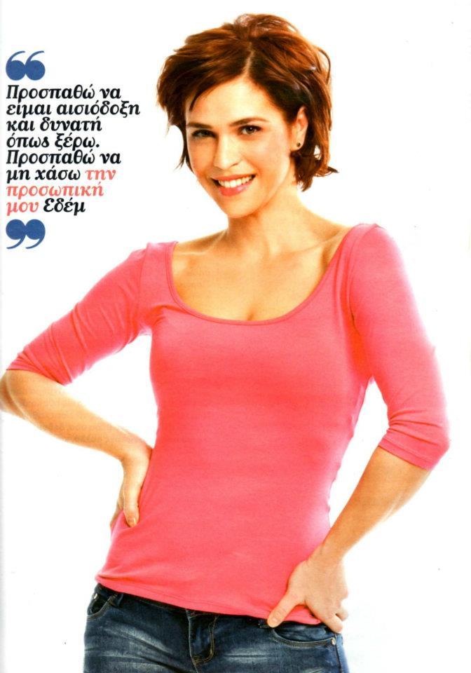 Αντιγόνη Δρακουλάκη ''Prevention- Δεκέμβριος 2011'' 6