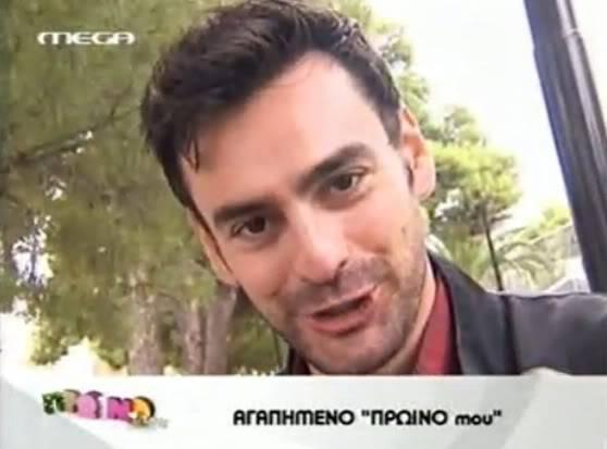 Φωτογραφίες Κωνσταντίνος Γιαννακόπουλος (Νικόλας) - Σελίδα 6 Nikolas
