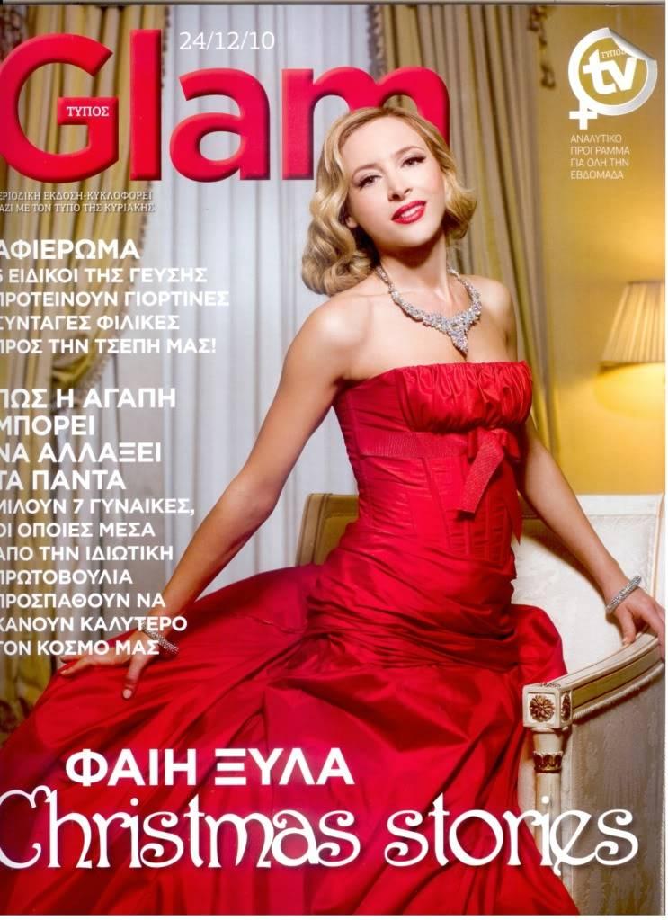 Φ. Ξυλά: Αν και δεν είναι μία παραδοσιακή γυναίκα, ζηλεύει πολύ τον άντρα της!  ~ Tlife.gr 27.12.2010  Glam