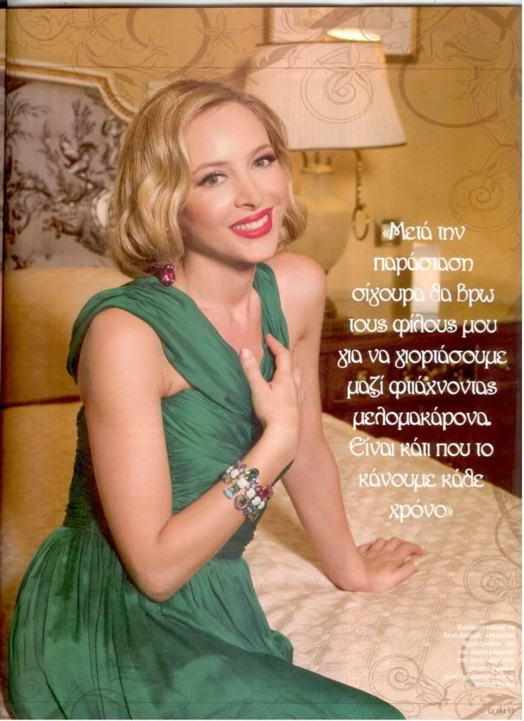 Φ. Ξυλά: Αν και δεν είναι μία παραδοσιακή γυναίκα, ζηλεύει πολύ τον άντρα της!  ~ Tlife.gr 27.12.2010  Glam234567