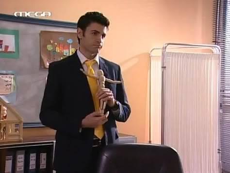 Επεισόδιο 290 - Ημερομηνία 27-01-2010 - Σελίδα 6 2-24