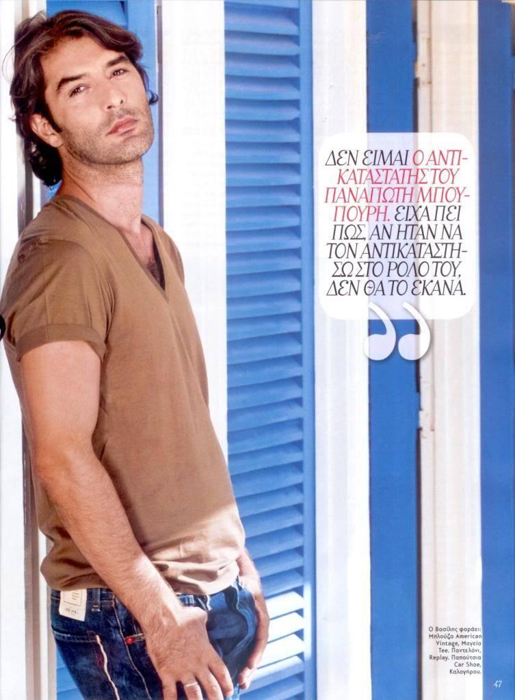 """Βασίλης Μπισμπίκης - Ο νέος πρωταγωνιστής των """"Μυστικών της Εδέμ"""" αποκαλύπτει ότι είναι παντρεμένος ~ ΕΓΩweekly (9/9/2010) JPG2-6"""