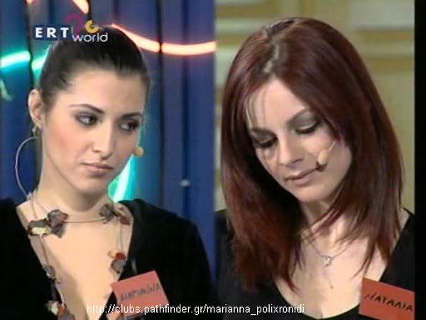 Φωτογραφίες Μαριάννα Πολυχρονίδη (Νταίζη) N784942871_612125_5576
