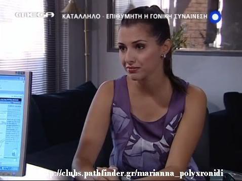 Φωτογραφίες Μαριάννα Πολυχρονίδη (Νταίζη) Ntiazh2