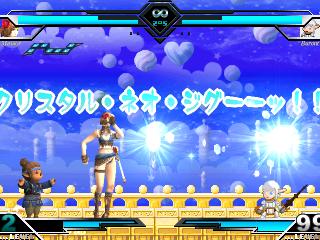 Mumor by 偉大なるヘッポコくん released Mugen48