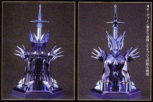 Odin (Sortie Décembre 2009) - Page 5 Ap_20091023110406817
