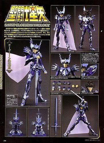 Odin (Sortie Décembre 2009) - Page 5 Ap_20091023110607230