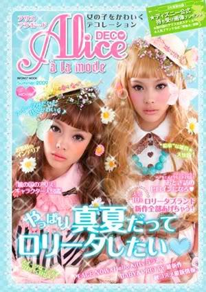Japoniški žurnalai Alice_deco_ex