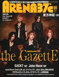 Japoniški žurnalai Arena_ex