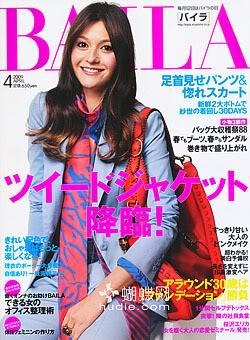 Japoniški žurnalai Baila_ex